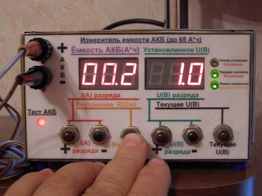Измеритель емкости аккумулятора своими руками